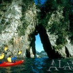 Alaska State Marine Parks
